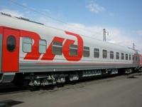 РЖД перестала продавать билеты на поезда до Украины