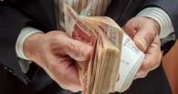Средняя зарплата в Омской области превысила 27 тысяч рублей