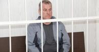 Оправдательный приговор по делу полковника Клевакина отменен