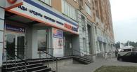 Омский «Плюс Банк» закрыл московский филиал