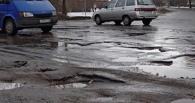 В Омске пройдет автопробег «Какой мэр – такие дороги»