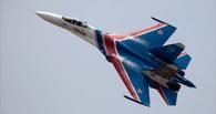Причиной смерти пилота «Русских Витязей», летавшего над Омском, стал инсульт