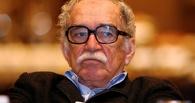 Скончался знаменитый писатель Габриэль Гарсия Маркес