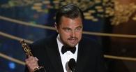 Главное за неделю: в Омске появился местный «Ревизорро», а для Ди Каприо изготовили особенный «Оскар»