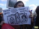 Митинг напротив мэрии: омичи вступились за вырубленные скверы