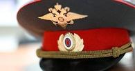 В Омске у полицейского нашли наркотики