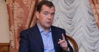 Дмитрий Медведев пообещал не повышать налоги до 2018 года