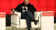 Фото, видео и соцсети: Носик и экс-сотрудники Ленты.ру запускают новый проект