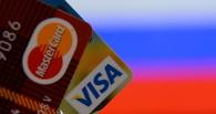 Владимир Путин дал полгода на переход России на свою систему банковских карт