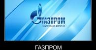 Омичи повально хотят работать в «Газпроме»