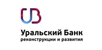 УБРиР выпустил больше 28 тысяч карт «Мир»