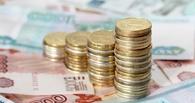 В Горсовете продвигают инициативу по возврату налогов от ОНПЗ и «Полета» в Омск