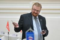 Сенатор Совфеда пожаловался на экстремистские высказывания Милонова