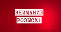 В Омске по дороге от бабушки пропал 15-летний мальчик