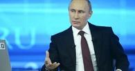 «Фаина Ивановна, зачем вам Аляска?» Путин не будет отбирать у США штат