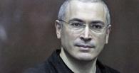 Ходорковский ждет ошибок: экс-глава ЮКОСа отвел 10 лет власти Владимира Путина