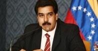В Венесуэле появилось вице-министерство народного счастья