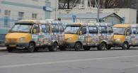 В Омске готовят предложения по выводу маршруток из тени