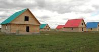 В Омской области на 36% увеличили долю малоэтажного строительства