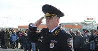 Начальник омской полиции Томчак задекларировал около 2 млн рублей