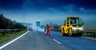 Правительство Омской области получит 236 млн рублей на ремонт трех дорог
