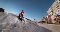 Омский сноубордист поблагодарил мэрию за снежные горы для катания