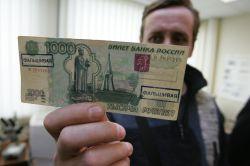 В гипермаркетах Омска нашли фальшивые 500 и 1000 рублей
