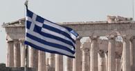 Прогноз Европарламента: Греция покинет еврозону и введет собственную валюту