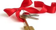 В Омске вручили ключи от квартиры сироте, отбывающему срок в колонии