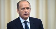 Глава ФСБ: в России находятся более 220 потенциальных террористов-смертников