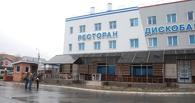 В Омске начали сносить признанный самостроем комплекс «Нахимов»