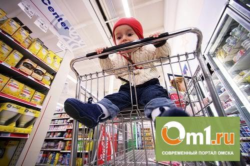 В Омске откроется новый магазин игрушек «Бегемот»