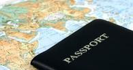 В Омске загранпаспорт можно будет оформить в выходные