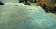 В Омске 10 молодых людей подделывали больничные листы