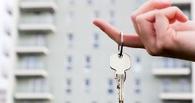 В 2017 году для детдомовцев Омской области приобретут более 200 квартир
