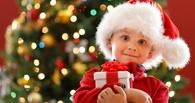 Юные омичи из неблагополучных семей получили подарки от «Почты Деда Мороза»