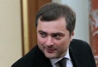Владислав Сурков назначен помощником Путина