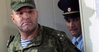 Московский суд рассмотрит жалобу адвокатов Пономарева в сентябре