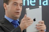 Медведев потребовал упростить регистрацию на портале госуслуг