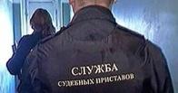 В Астрахани задолжавшая деньги государству женщина сменила пол