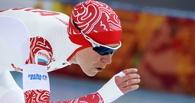 Конькобежка из Омска Ольга Граф поборется за медали чемпионата мира в Южной Корее