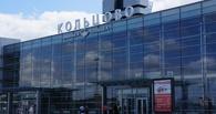 Особенные пассажиры постоят в очереди: в российских аэропортах отменят паспортный контроль в VIP-залах
