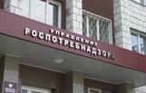 Омский Роспотребнадзор закрыл детсад в Кордном поселке