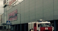 В социальных сетях сообщили об эвакуации в омской «Меге»