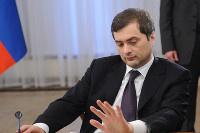 Сурков: некоторые поручения Путина выполняются на «двоечку»