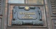 Верховный Суд РФ не оправдал бывшего омского министра Стерлягова
