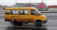 Омский общественник хочет через суд снизить стоимость проезда в маршрутках