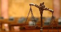 Омская мэрия нарушала федеральный закон в предоставлении муниципальной земли