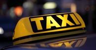 Житель Челябинска угрожал водителю такси в Омске