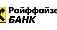 Клиенты Райффайзенбанка в Сибири выбирают накопительные счета